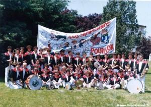 1985 (Condom)